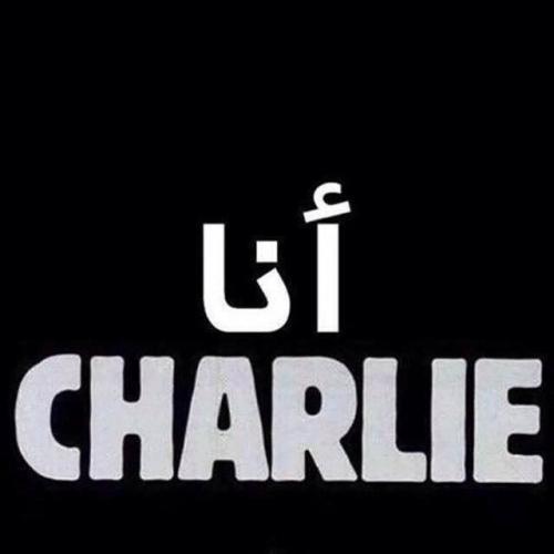 ana charlie, je suis charlie, charlie hebdo