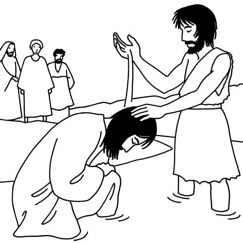 baptême, christ, jean, baptiste, esprit saint, saint esprit